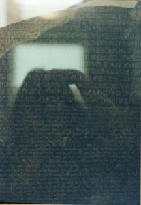 Rosetta Stone under plexiglass
